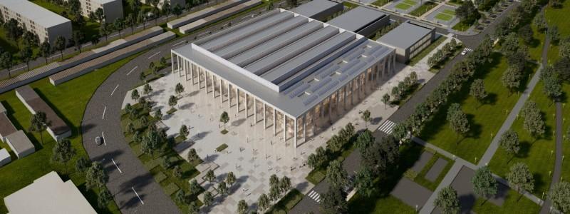 Sport- és rendezvényközpont